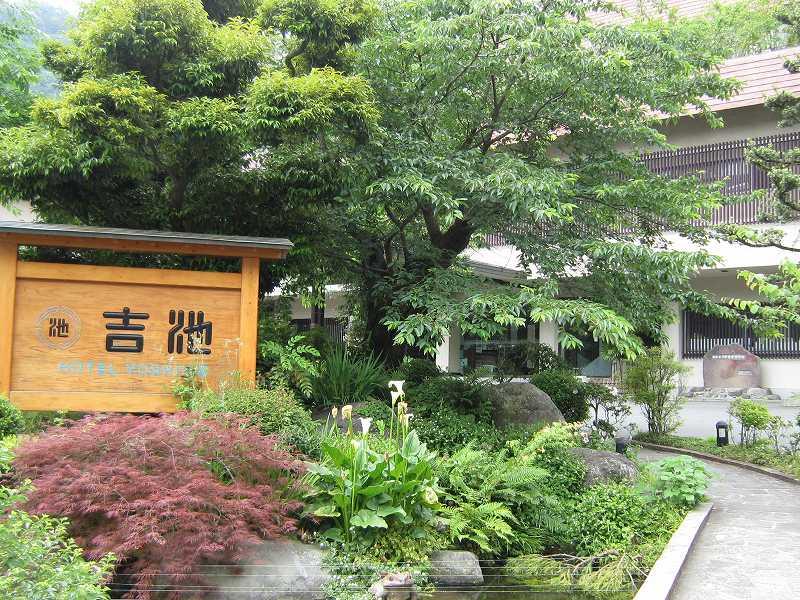 神奈川県☆箱根の宿「吉池旅館」