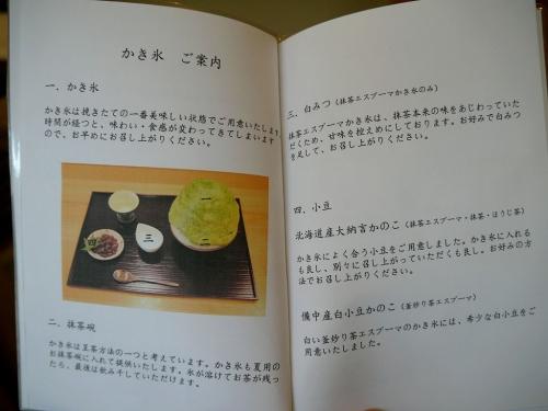0099-10.jpg