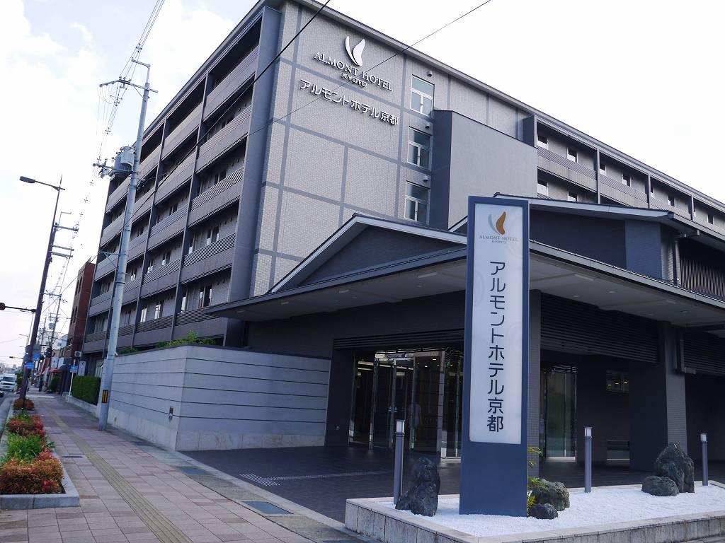 朝食が美味しい!京都のビジネスホテル「アルモントホテル京都(京都市南区)」