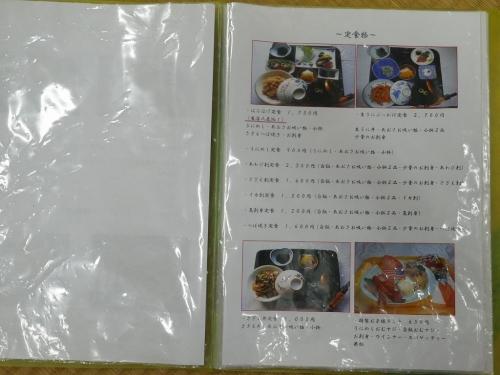 0111-04.jpg