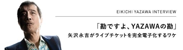 bnr_interview.jpg