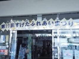 DSCN8046_R.jpg