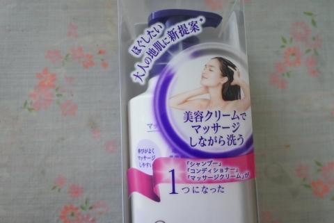 花王「セグレタ 地肌も髪も洗えるマッサージ美容クリーム」の美容クリームでマッサージしながら洗えるメリット