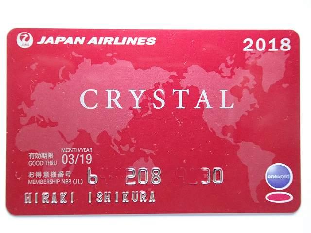 jal-card.jpg