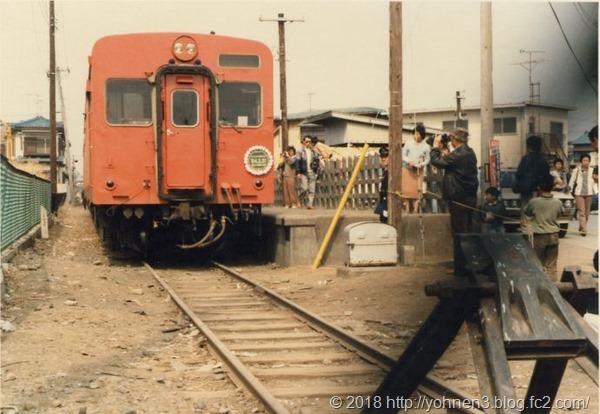 西寒川駅(1)
