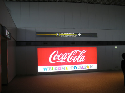 20110227_2