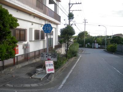 20110521_2
