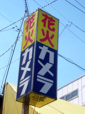20110710_2