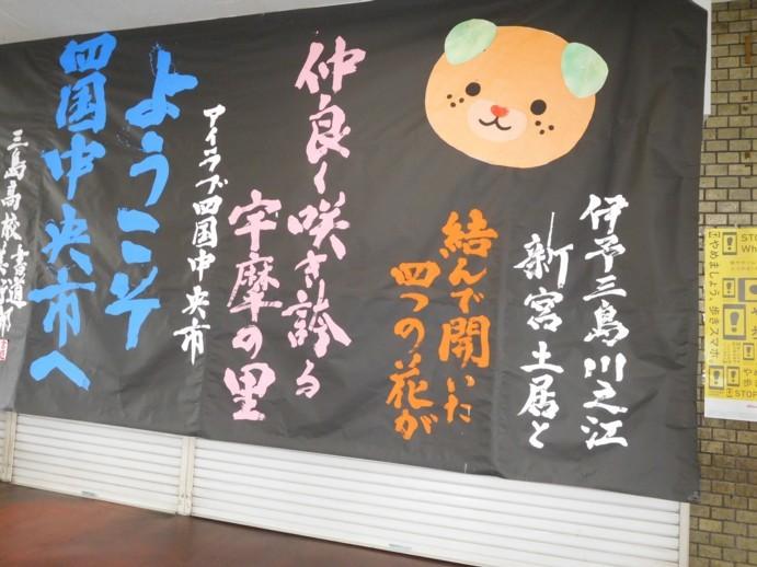 fuji5.jpg