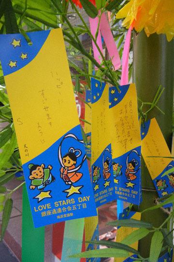 blog CP4 Ginza, Tanabata_DSCN9285-7.4.18.jpg