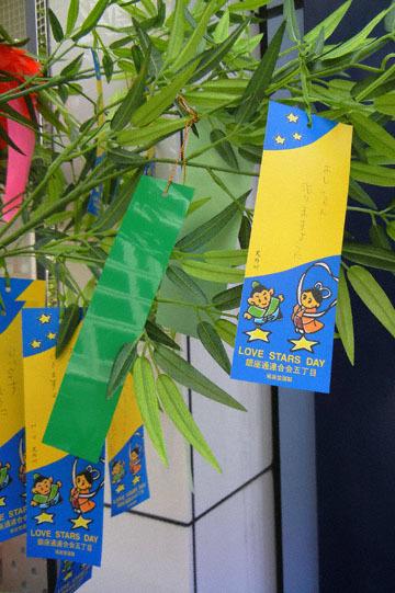 blog CP4 Ginza, Tanabata_DSCN9284-7.4.18.jpg