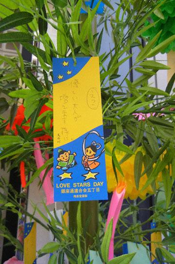 blog CP4 Ginza, Tanabata_DSCN9283-7.4.18.jpg