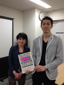 矢野りんさんと主催者横山で記念撮影