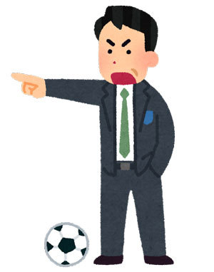 sports_soccer_kantoku_suit.jpg