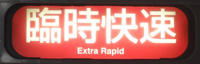 731_extrarpd_web.jpg