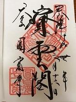 0381-円覚寺-09