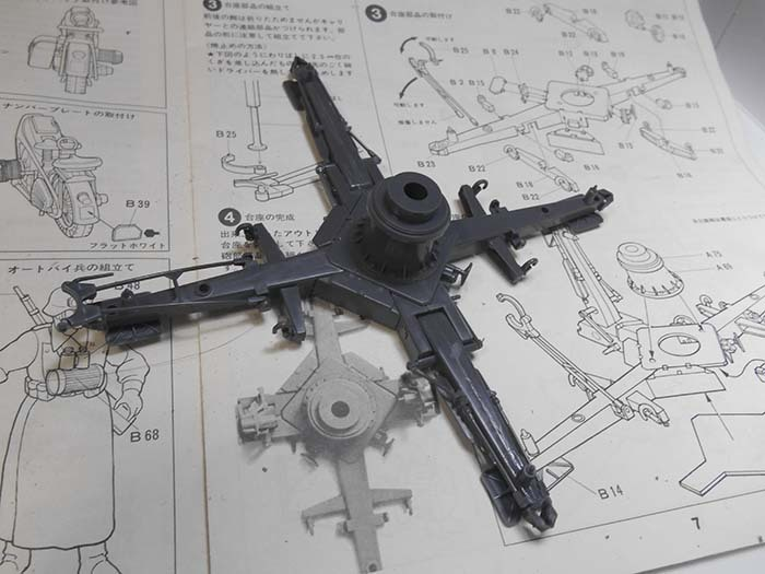 88mm砲台