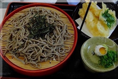 shinsenkyo