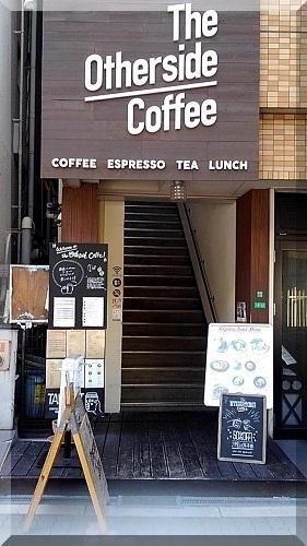 theothersidecoffee