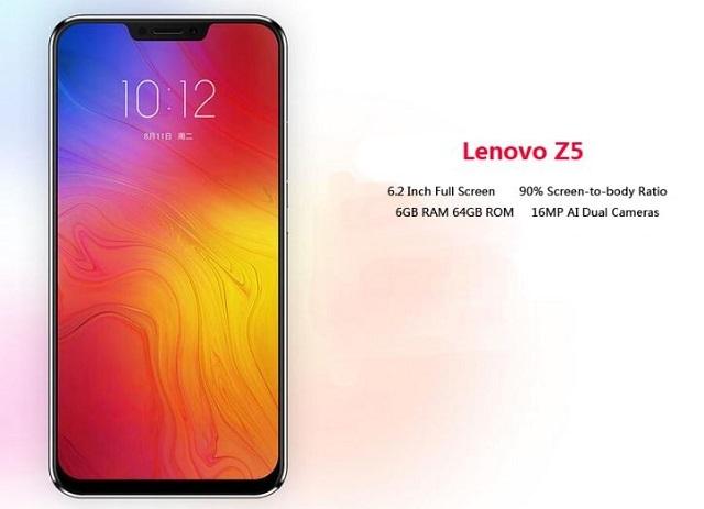 Lenovo Z5 スペックその1