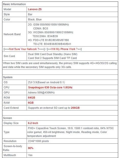 Lenovo Z5 スペックその2