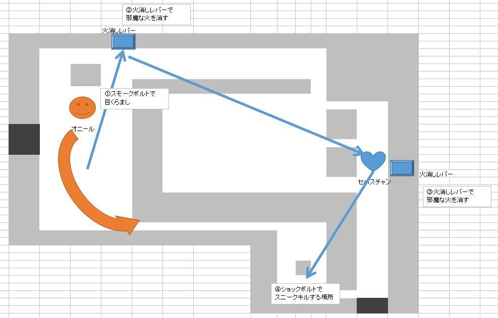 blog20180703_001.jpg