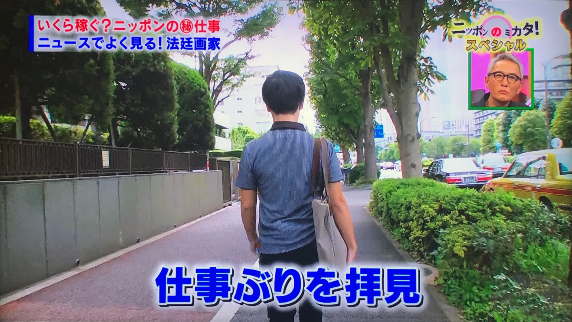 ニッポンのミカタ07
