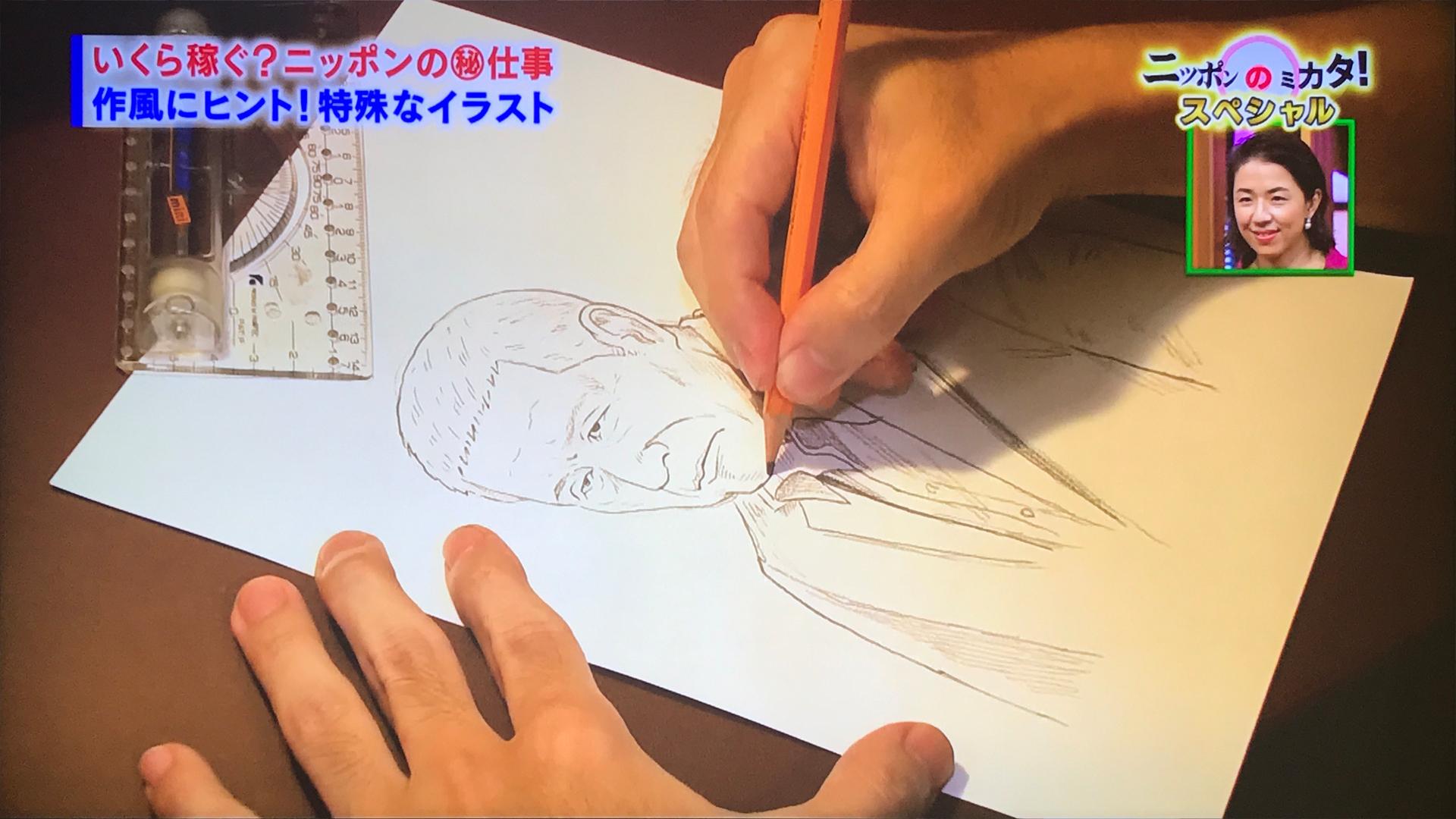 ニッポンのミカタ13