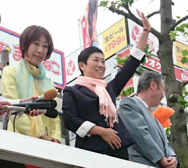 【6野党・国対委員長集結】-2