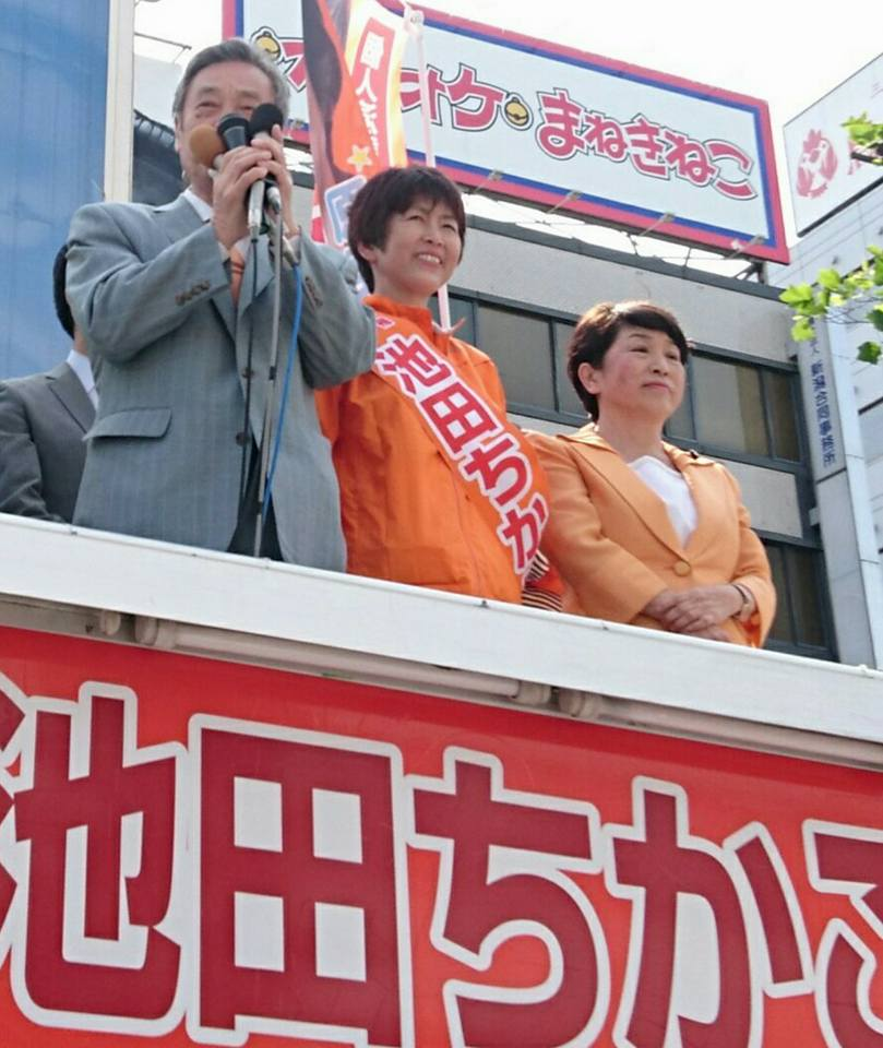 【6野党・国対委員長集結】-3