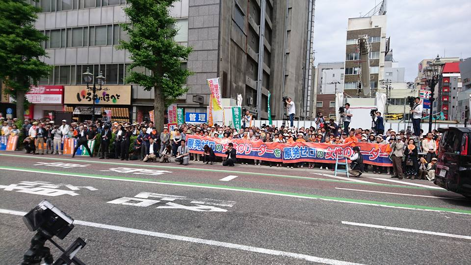 【6野党・国対委員長集結】-4