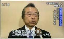 【新知事への対応について、NHKインタビュー】-2