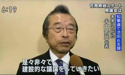 【新知事への対応について、NHKインタビュー】-3