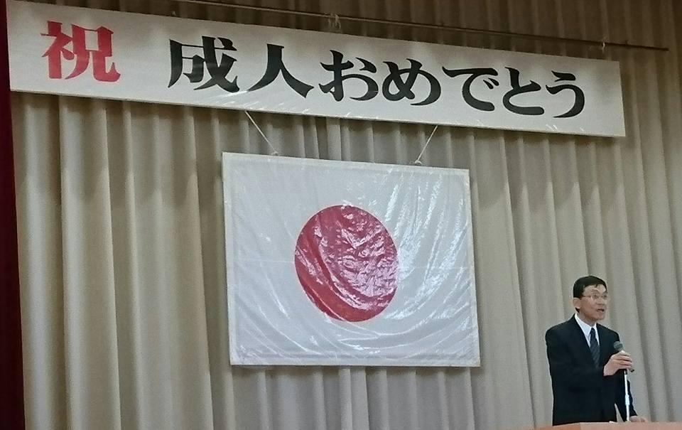 【高田特別支援学校成人式 2018】-1
