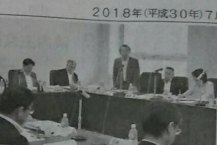 【県議会2018年6月定例会・福祉保健部①】-2