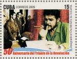 キューバ・革命50年(ゲバラ工業大臣)