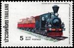 タイ・鉄道80年5バーツ