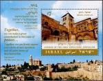 イスラエル・聖墳墓教会(2014)