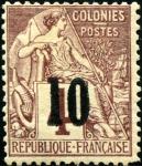 セネガル最初の切手