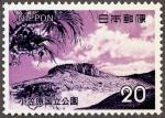 小笠原国立公園・南島