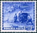 ルーマニア・スターリングラード(1943)