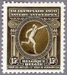 ベルギー・アントワープ五輪