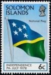 ソロモン諸島独立(国旗)