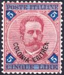 イタリア・エリトリア加刷(1893)