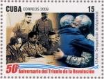 キューバ・アパルトヘイト廃止15年