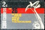 キューバ・7月26日運動(1961)