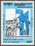 カンボジア・UNTAC(武装解除)
