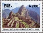 ペルー・マチュピチュ発見75年