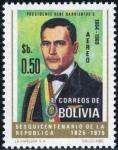 ボリビア・バリエントス大統領