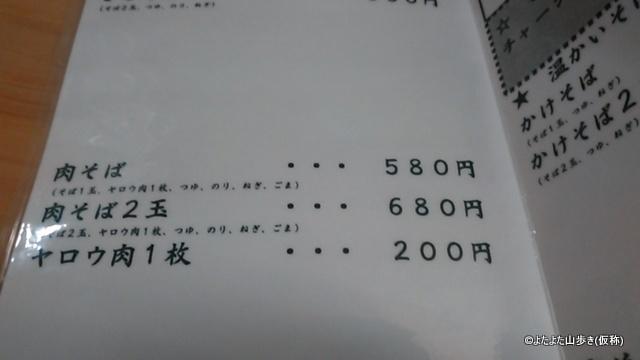 KIMG0107.jpg